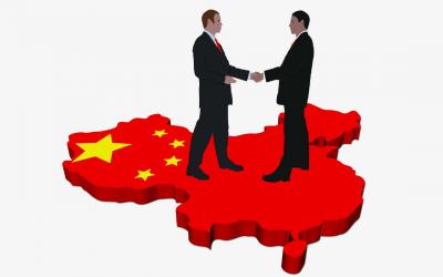 China's Latest Economic Data